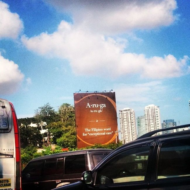 Aruga is the Filipino word for exceptional care Edsa Billboard