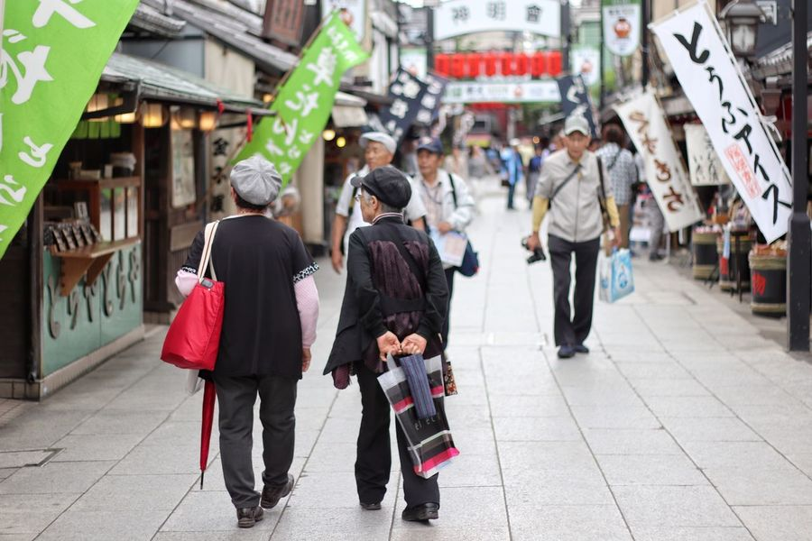 How terribly strange to be seventy. Old friends. Memory brushes the same years. Silently sharing the same fear. /旧友 Walking Rear View City Women City Life Adult Men Outdoors Crowd People Lifestyles Day Real People Togetherness Building Exterior Adults Only Young Adult Canon EOS M5 in Shibamata Tokyo Japan