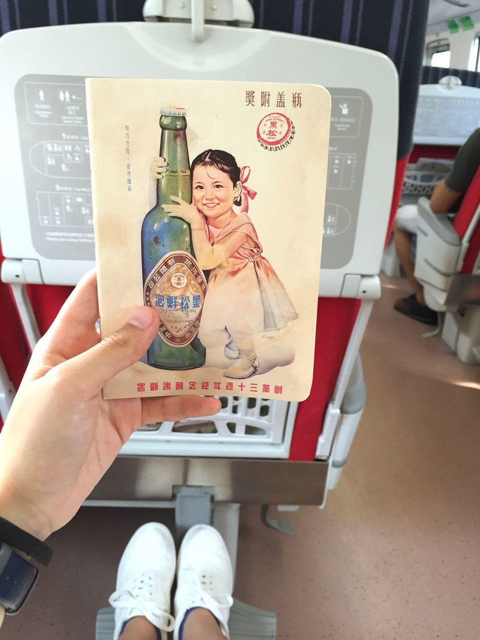 So cuteeeee Travel Photography Traveling Train Train Station Stationary Adorable Cute