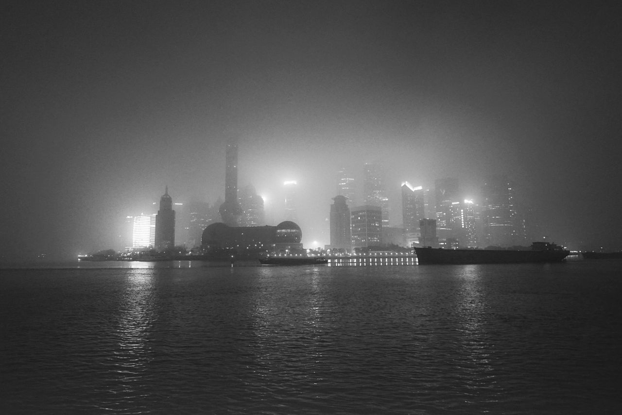 China Photos Built Structure Architecture Travel Tra Building Exterior Tall - High Silhouette Bnw Landscape Landscape_captures Midnight Night Lights Night View Black And White Bnw_life Nightphotography Foggy Night Lights Night Vision Walking Around Riverscape Taking Photos Streamzoofamily The Architect - 2017 EyeEm Awards The Great Outdoors - 2017 EyeEm Awards