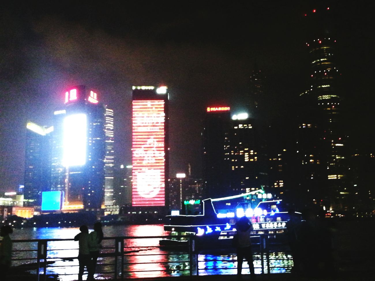 Skyline Shanghaibund Love Traveling Taking Photos Enjoying Life Nightlife