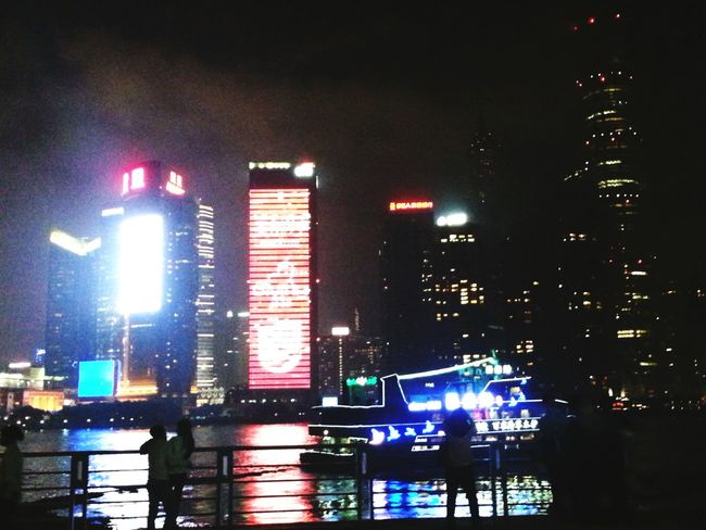 Skyline Shanghaibund Love Traveling Taking Photos Enjoying Life Nightlife