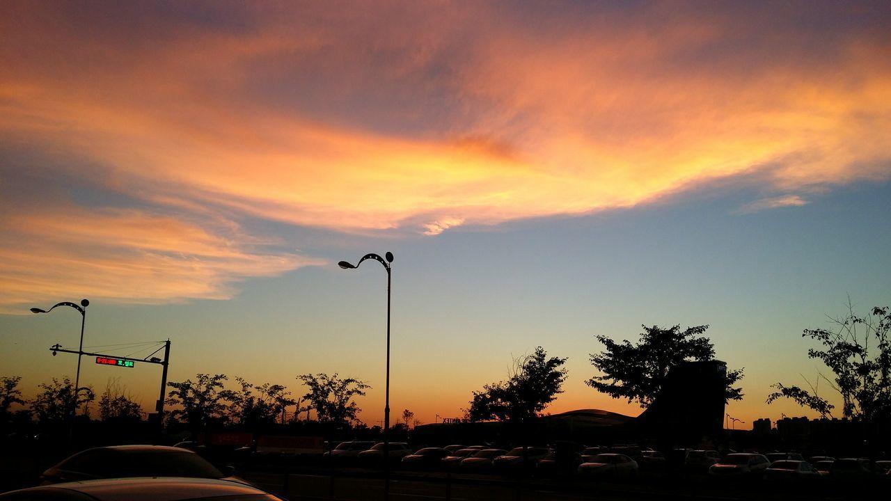Lisan Onemount Sky