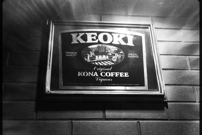 Coffee Old Coffee House