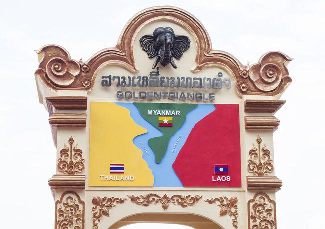 Golden Triangle Chiangrai Thailand,Myanmar Laos. Architectural Feature ASIA Asian  Chiangrai Golden Triangle History Thailand Yellow