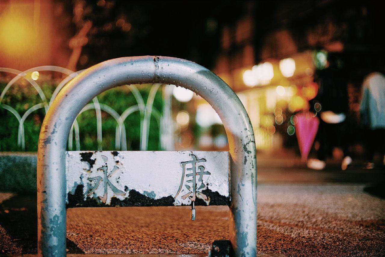 永康 Enjoying Life Rainy Day Streetphotography Street Photography EyeEm Taiwan EyeEm Gallery EyeEm Best Shots Eye4photography  People Photography I Love My City