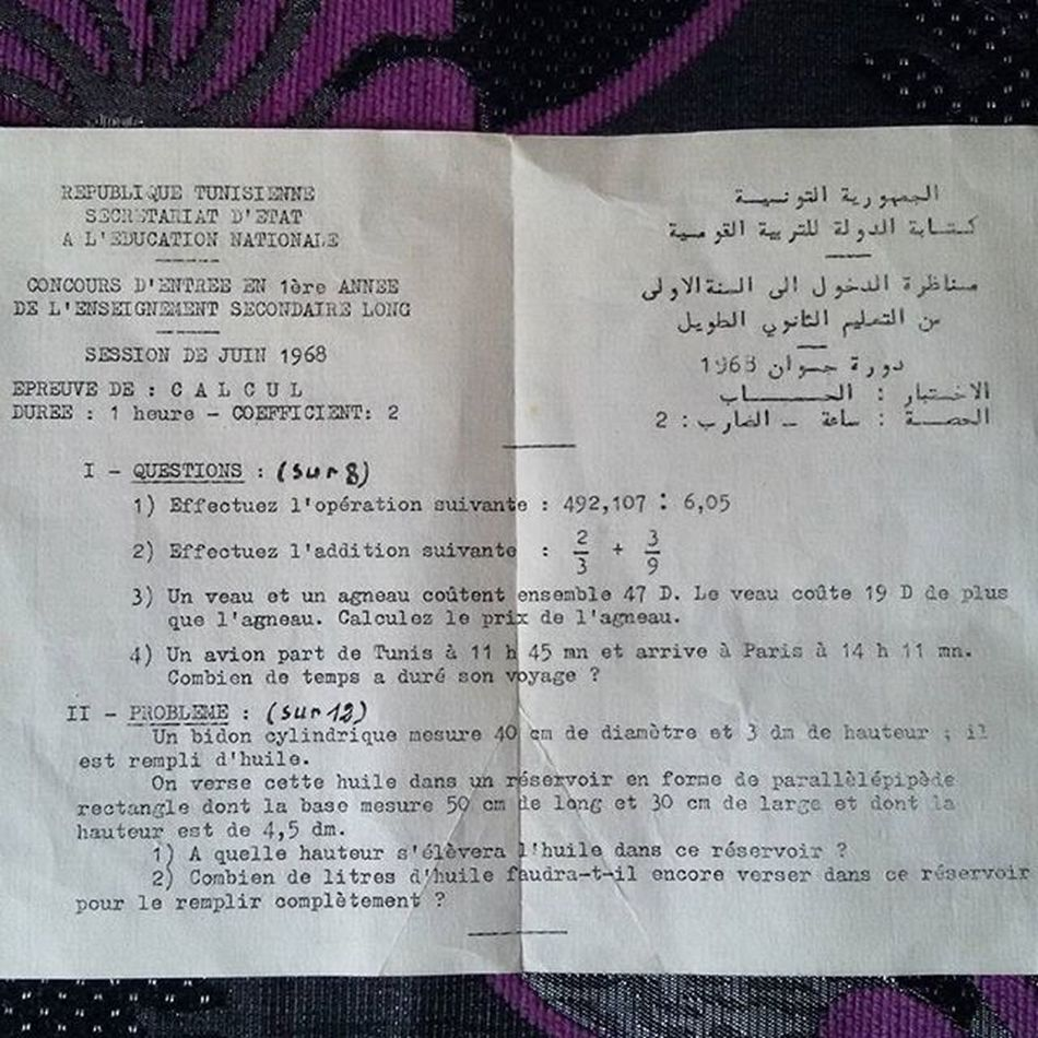 Tunisian Maths Exam 1968 Carthagina أحكيلي قرطاجينة Tunisia Igertunisia Kairouan امتحان السيزام متاع 1968 ... عودة مدرسية حلوة للجميع :)