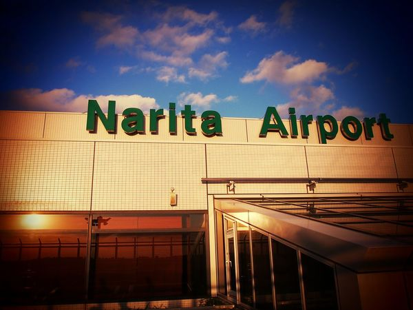 Go to Starting A Trip from NARITAAIRPORT