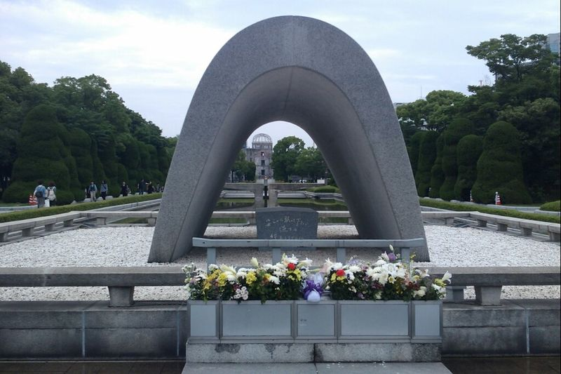 Hirishims Japan Atombombendenkmahl