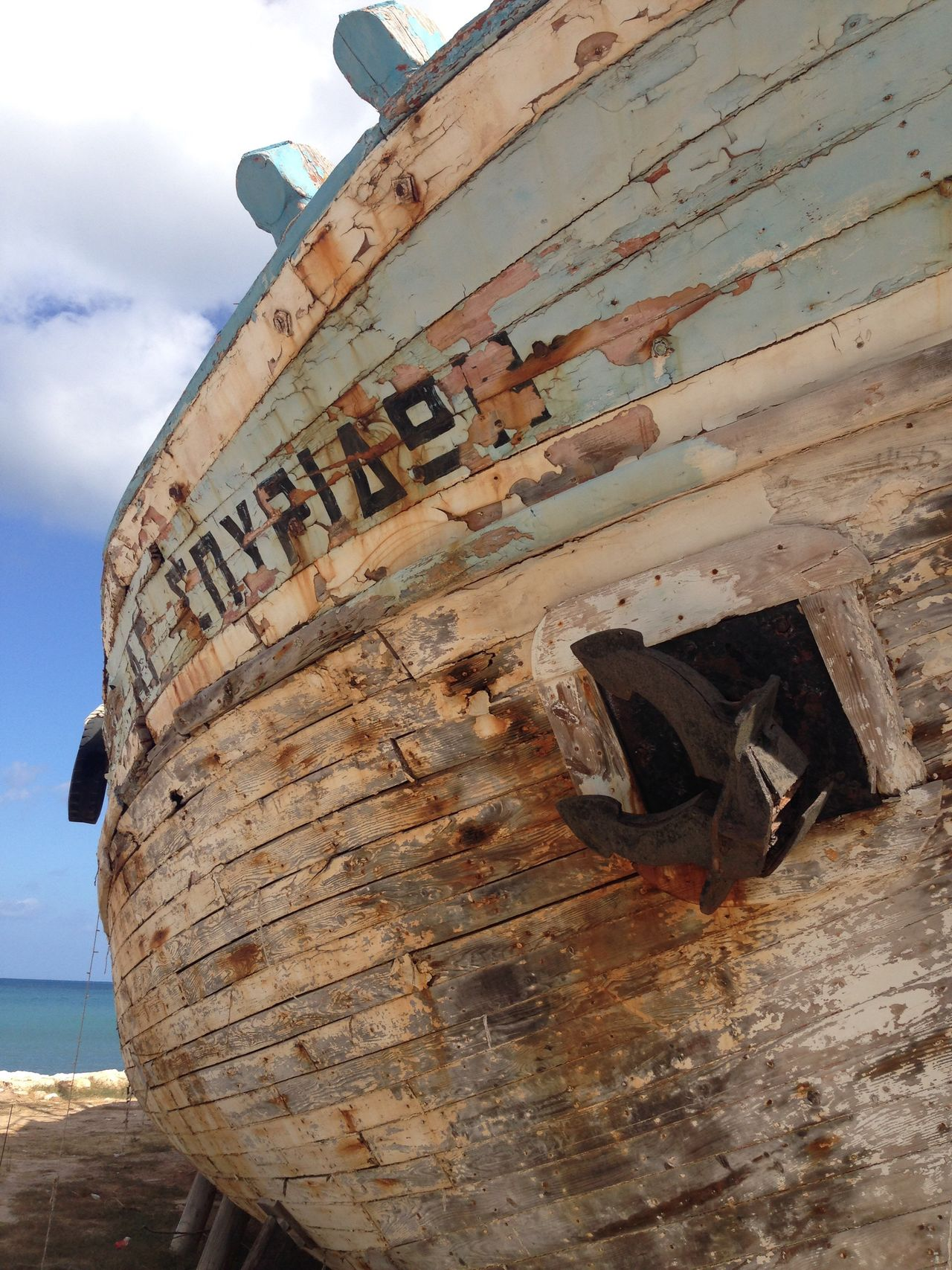 Boat Old Boat Patina Nautical Vessel Abandoned Cyprus Wood - Material Clear Sky Sun Anchor Transportation No People Sky Day Travel Destinations Outdoors