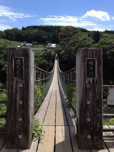 Suspension Bridge Sky Sky And Clouds Blue Sky Clouds Outdoors Location Landscape Mountain Walkway Hello World Check This Out EyeEm Gallery Capture The Moment Getting Inspired Taking Photos Eye4photography  Japan Photography EyeEm Nature Lover Natural Beauty EyeEm Summer Travel Ooita Japan