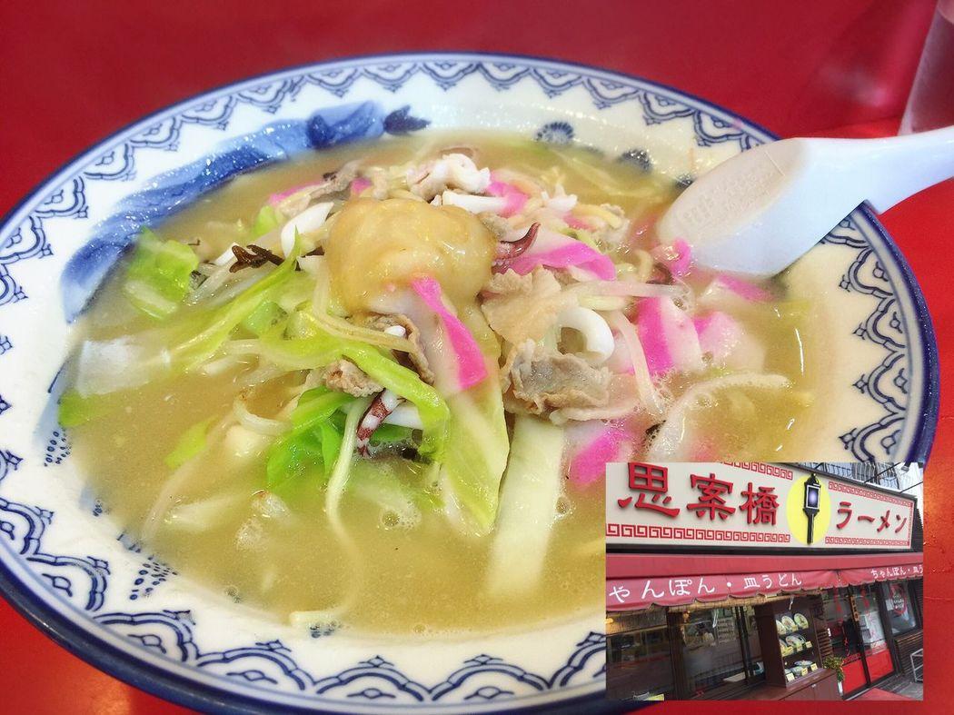 連日の 長崎 です! ランチ は 福山雅治 お気に入りの 思案橋ラーメン で バクダンちゃんぽん を食べました(*^^*) Nagasaki ちゃんぽん 長崎チャンポン