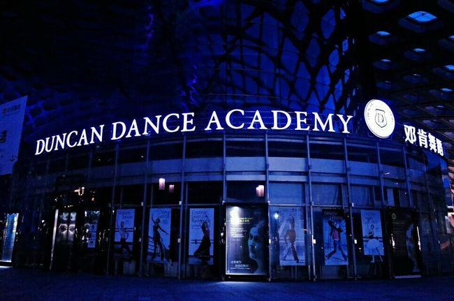 Night Photography Blue Wave Dance School