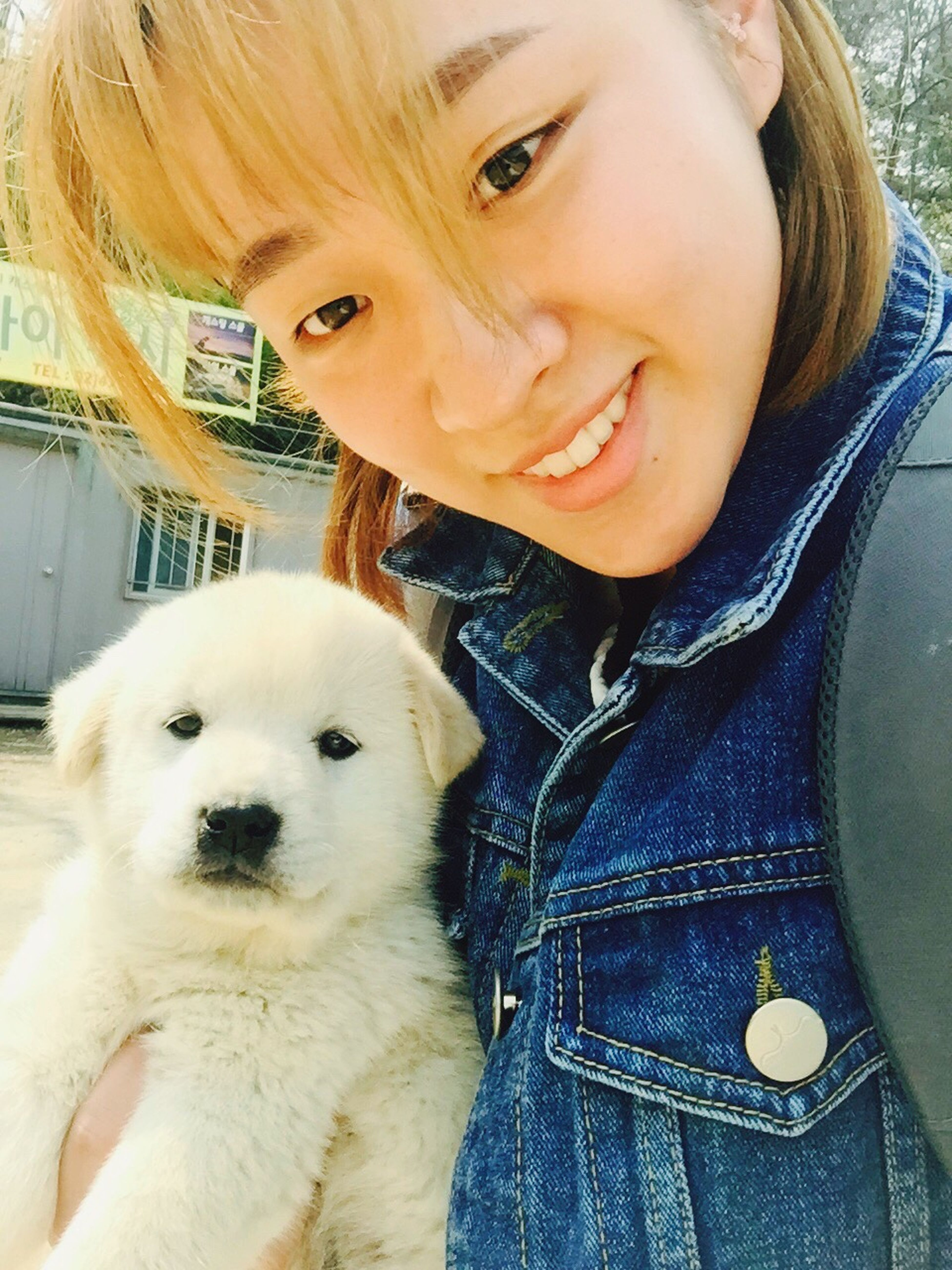 2015.04.22 Puppy❤ Doggy Cuty♡ Love You💋 Miss You Angel Picnic