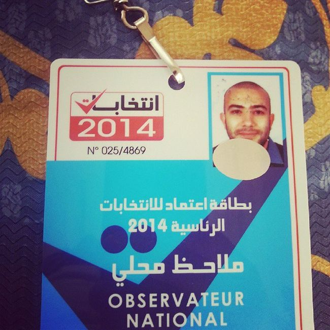 Tnelec 21dec Vote Tunisia