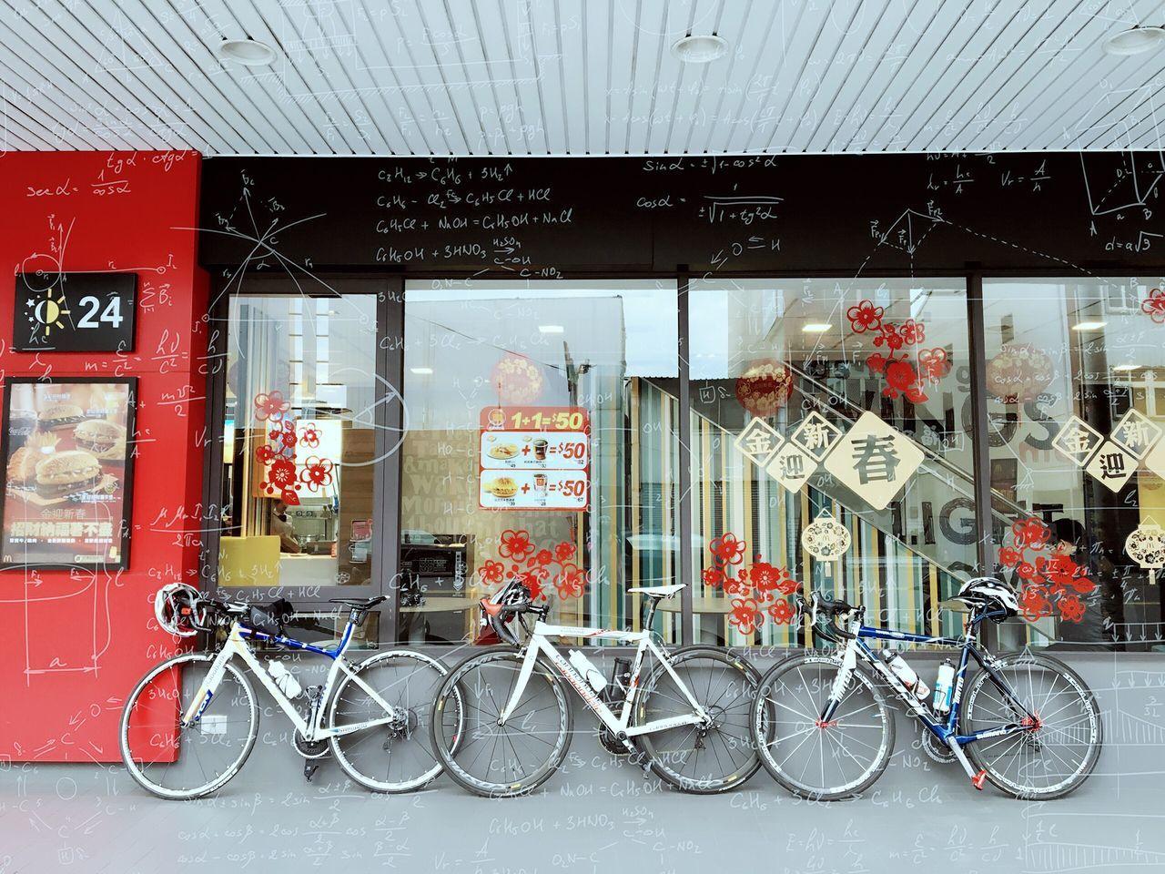 Bicycle Sports Fuji Relaxing Enjoying The View Sport Bike Maap Have Fun Morning Enjoying Life