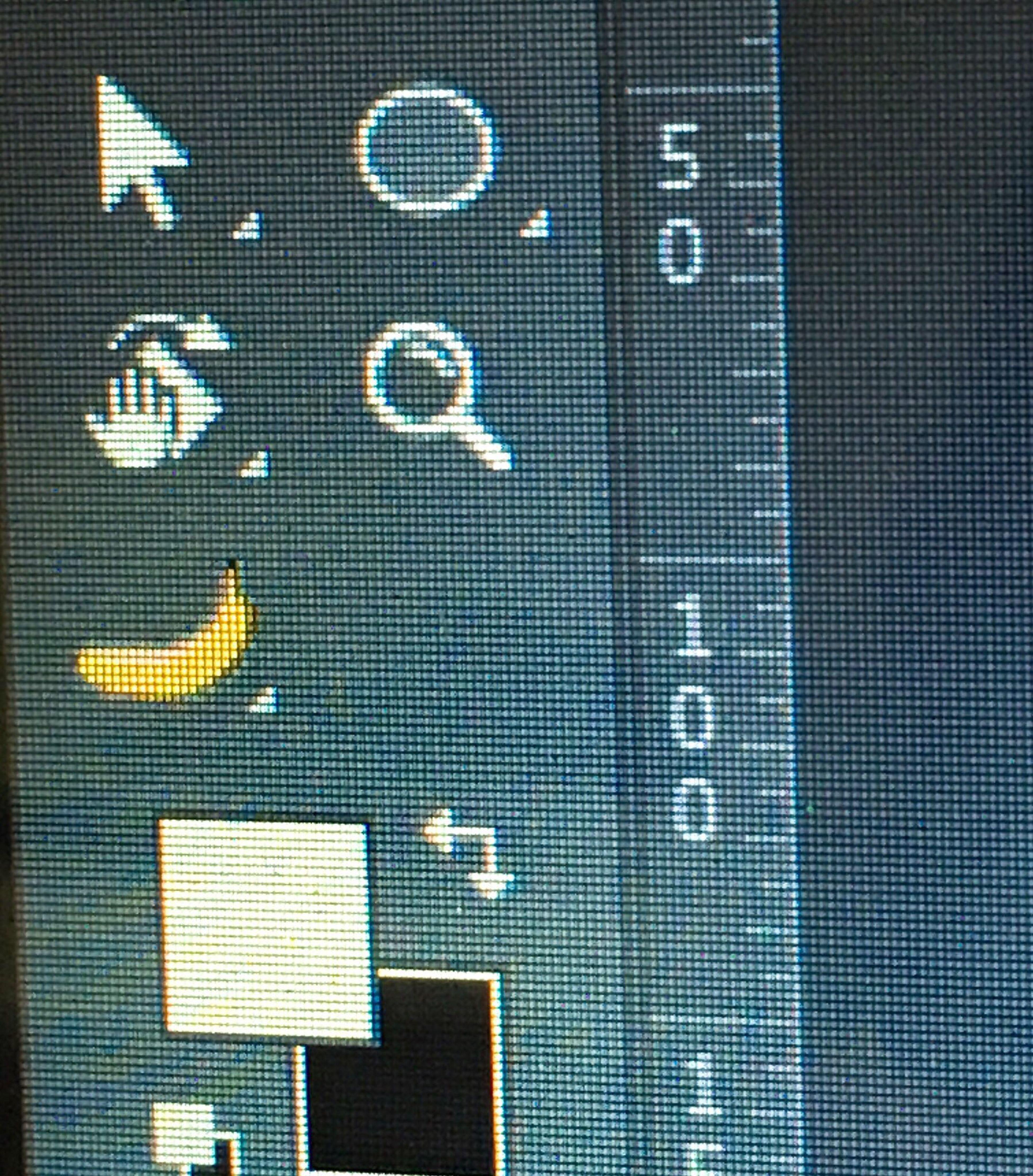 8月7日 バナナの日 Photoshop 877 隠しアイコン