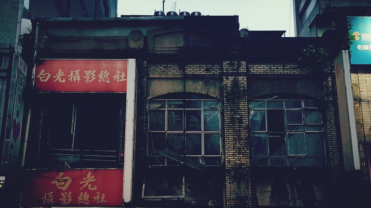 Architecture Built Structure Building Exterior Communication No People Outdoors Old Buildings Old Old House Time Timegoesby TimeWillTell 時光匆匆,景色不在