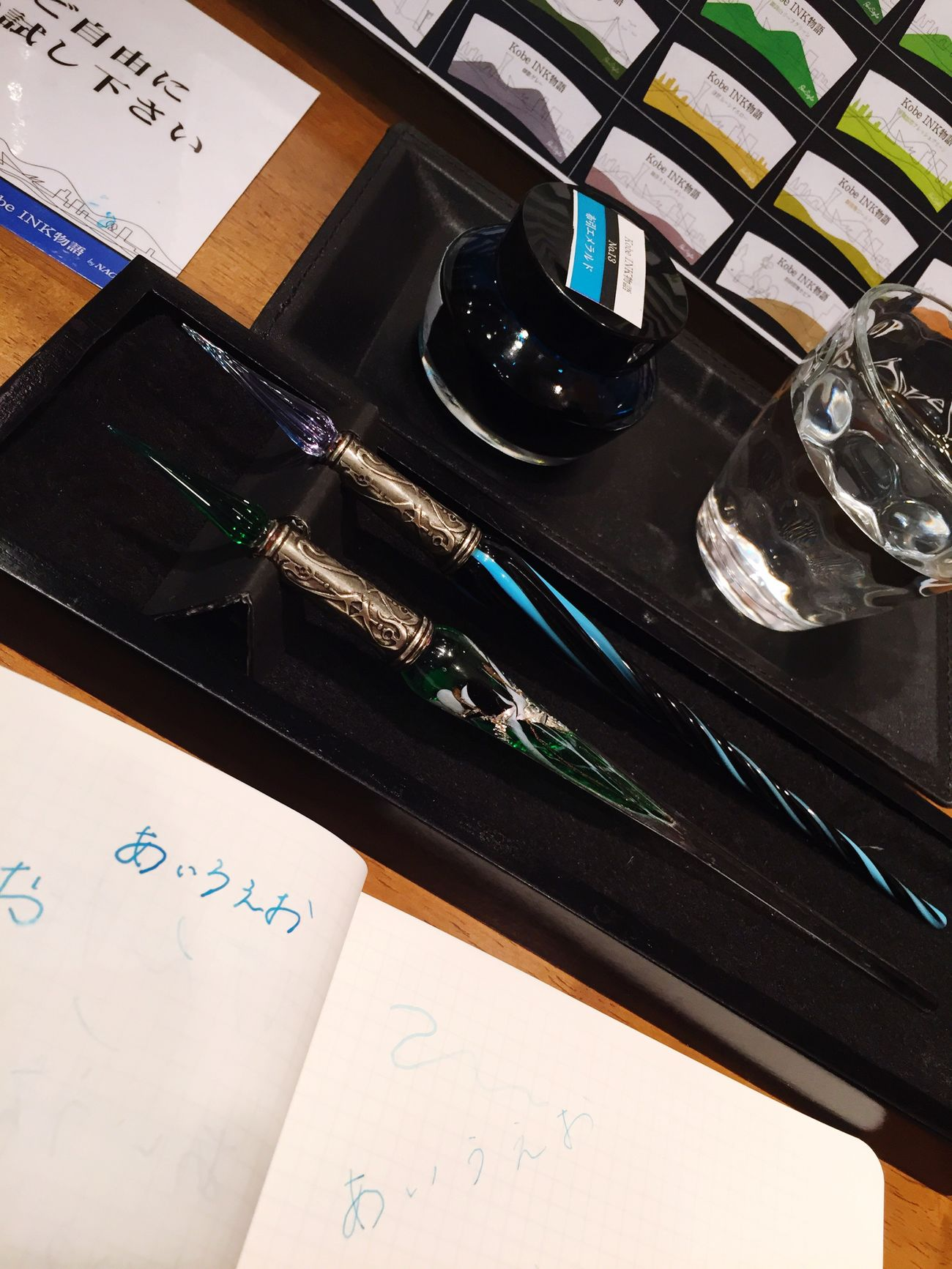 Beautiful 万年筆 Pen Fountain ForTheFirstTime Writing Smooth Touch Happy Happyday Kobe