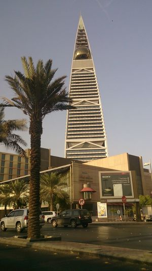 Al faissaliah in riyadh Urban Geometry