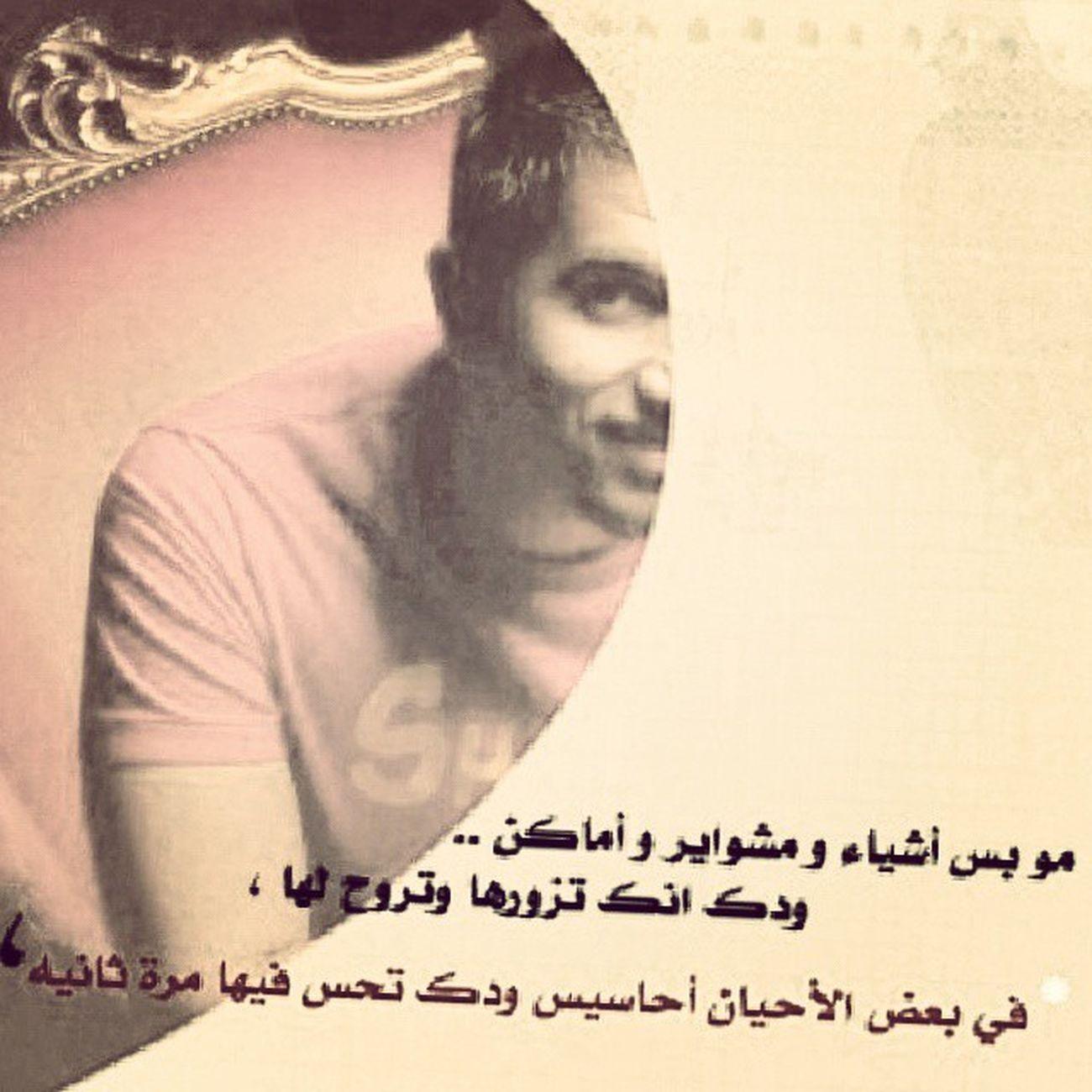 ♡♡♡♡♡♡ مشاعر علي_نجم الاغلبيه_الصامته