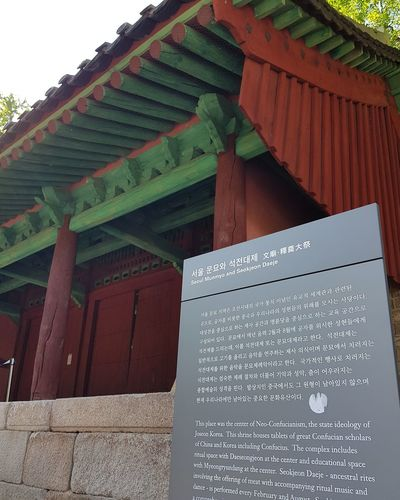 Centre of Neo-confucianism housing tablets of great Confucian Scholars from China and Korea including Confucius Sungkyunkwan University over 600 Years Old 1398 Joseon Dynasty Private University Jongno-gu Seoul South Korea