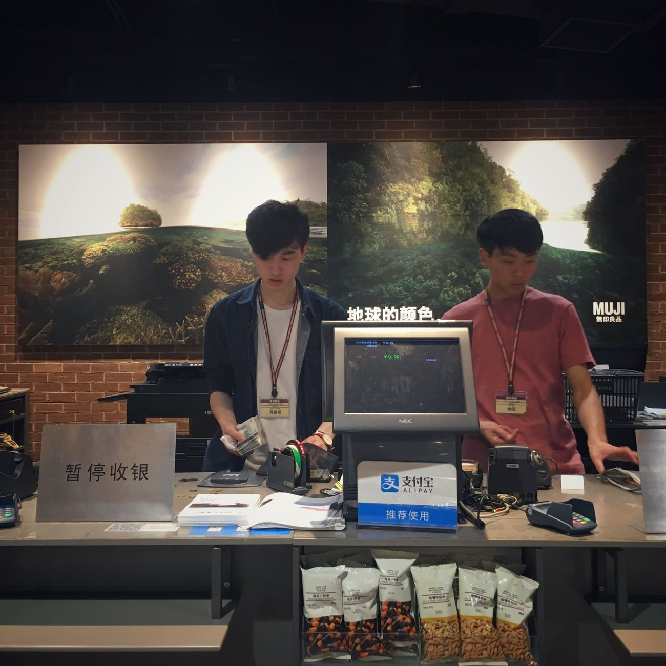 Muji Two People Technology Real People Indoors  Standing Checkout Front View Communication Cash Register Occupation Business Working Men Businessman Day Young Women People