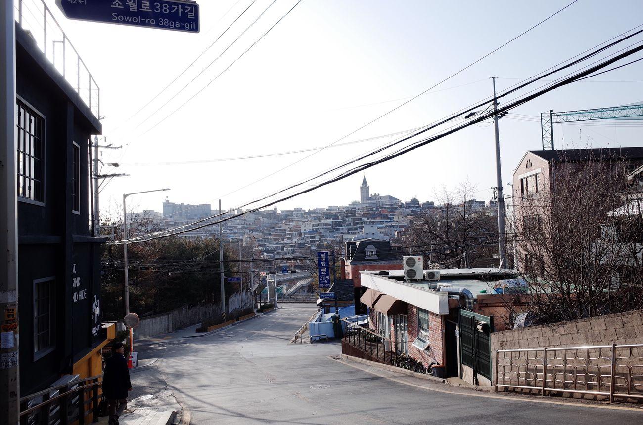 Relieve Iteawon