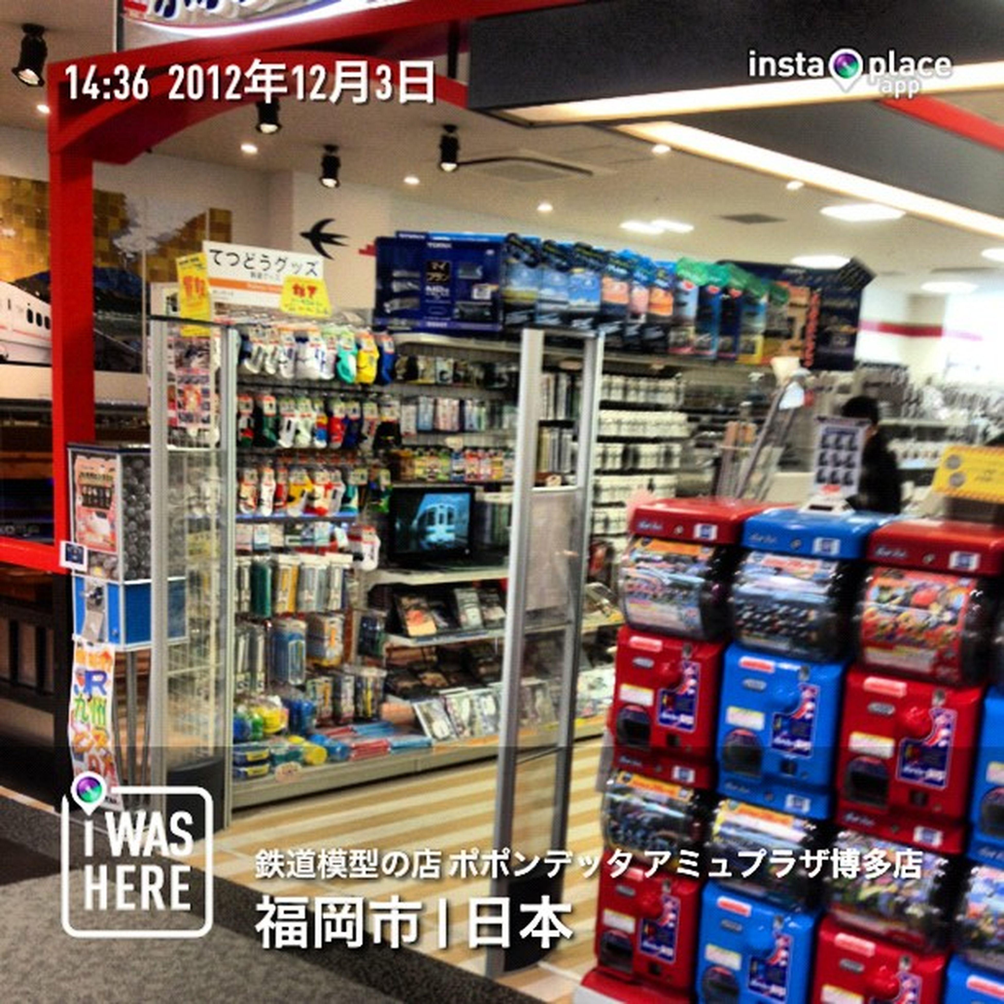 InstaPlace Instaplaceapp @instaplaceapp Place Earth World 日本 Japan 福岡市 Fukuokashi 鉄道模型の店ポポンデッタアミュプラザ博多店 Day
