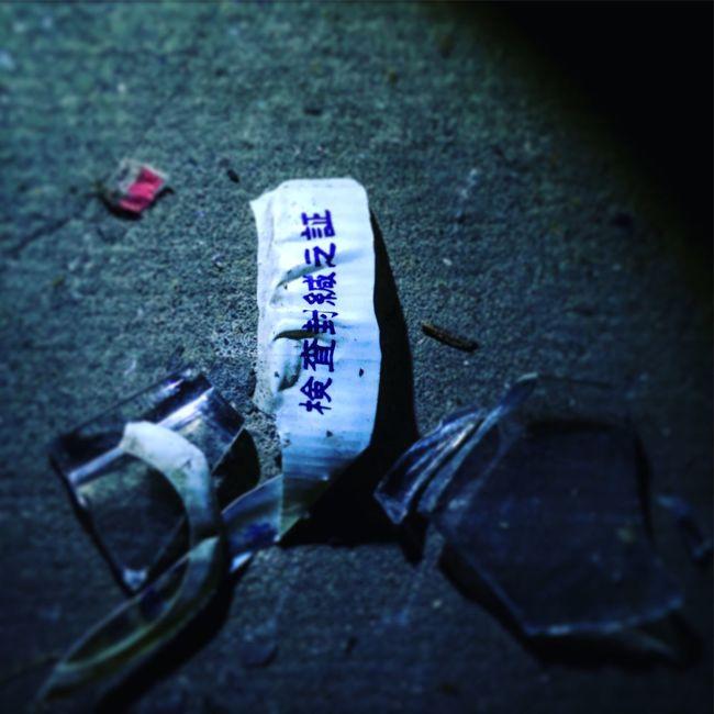 Ruins Japan 廃墟 Urbex NEONIP Catnip Iphone6 Urben Iphone6s IPhoneography