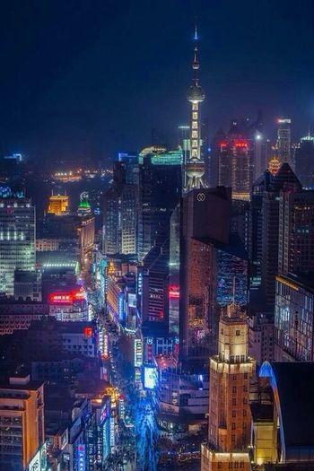 I love shanghai!?