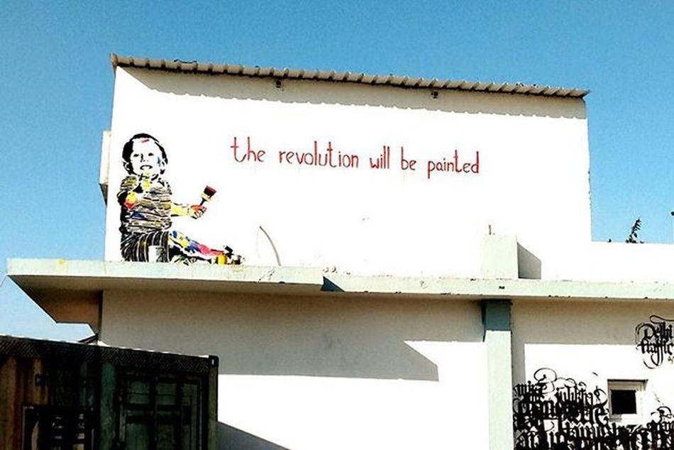 Playfully anti-national Delhistreetart Streetart St +art Okhla Wip Takebackthecity Subversive