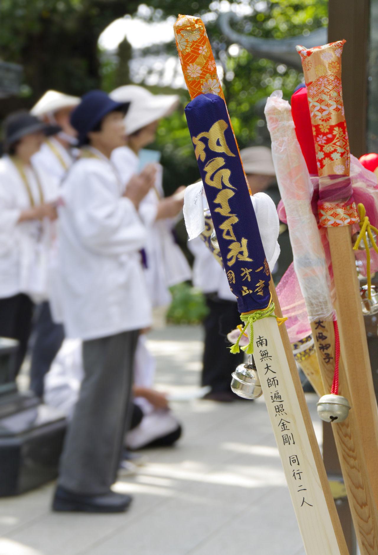 Day Japan Outdoors People Prayer Sticks Real People Shikoku Shinto Shrine Text Travel Worship