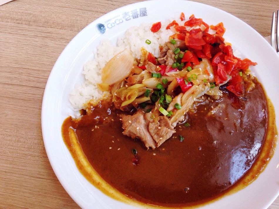 CoCo Ichibanya Curry Japanese Food Rice Curry Top View Pork Japanese Food 12:00 Lunch Esplanard Shopping Mall Happy Meal