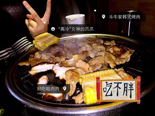 好吃哒肉肉!?