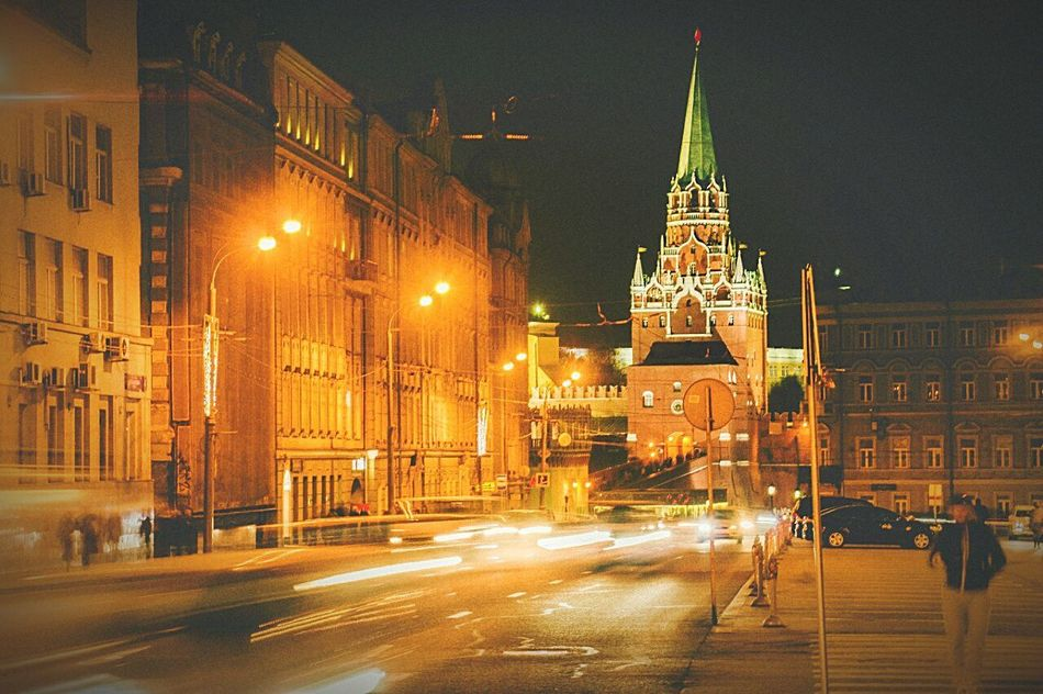 Nigth Ligths Moscow Red Square City