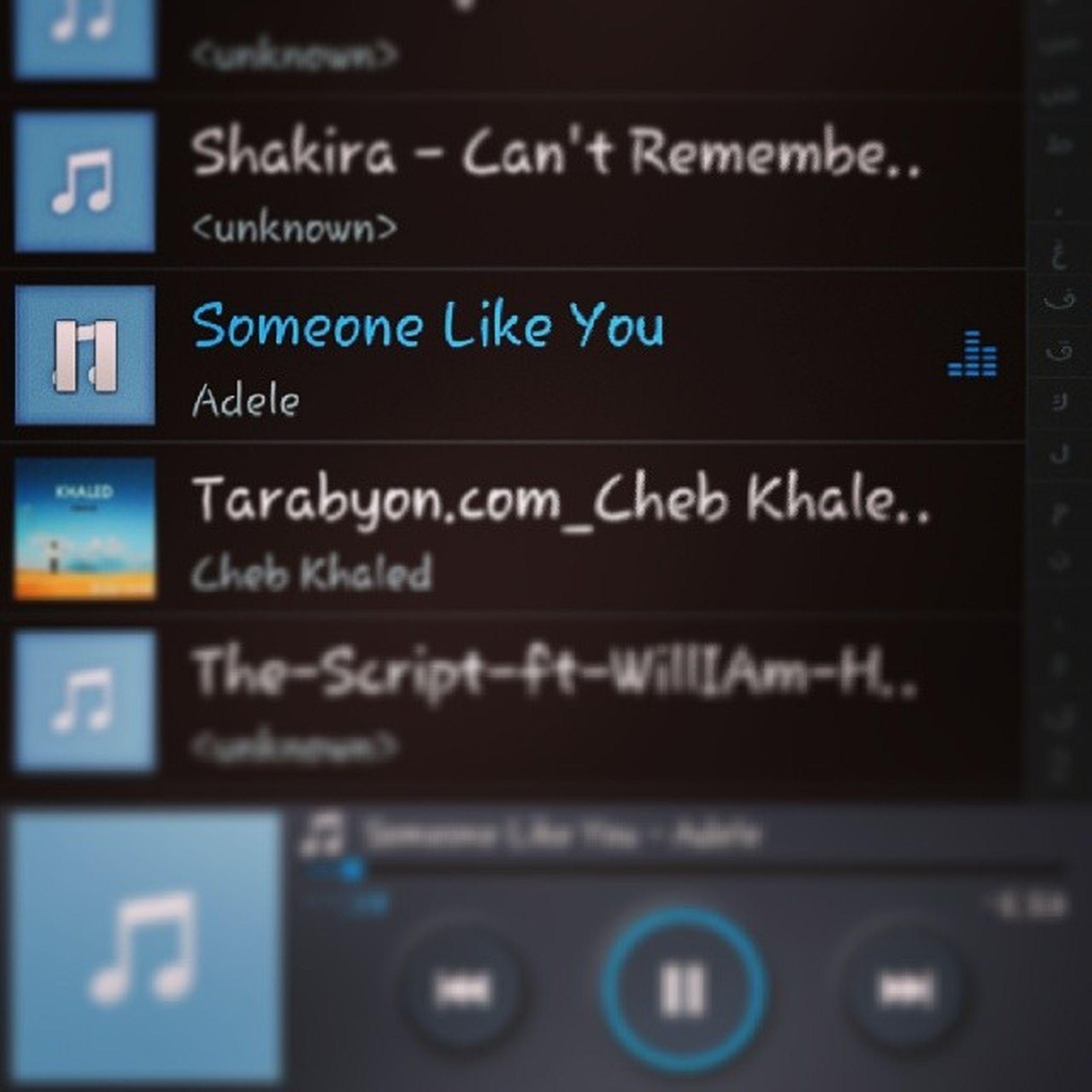 Someone_likeyou