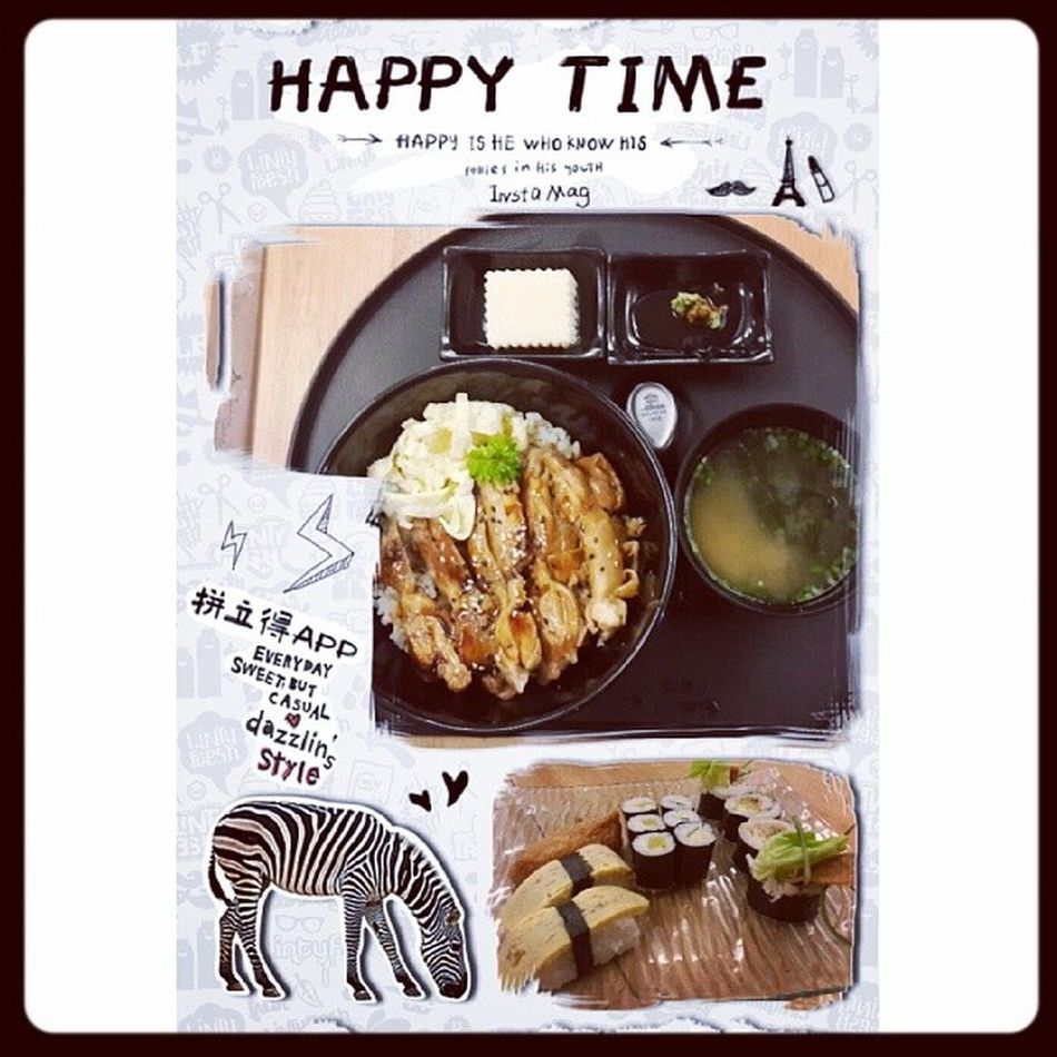 Dinner Japanese  Unilife Lastsem sem6 full