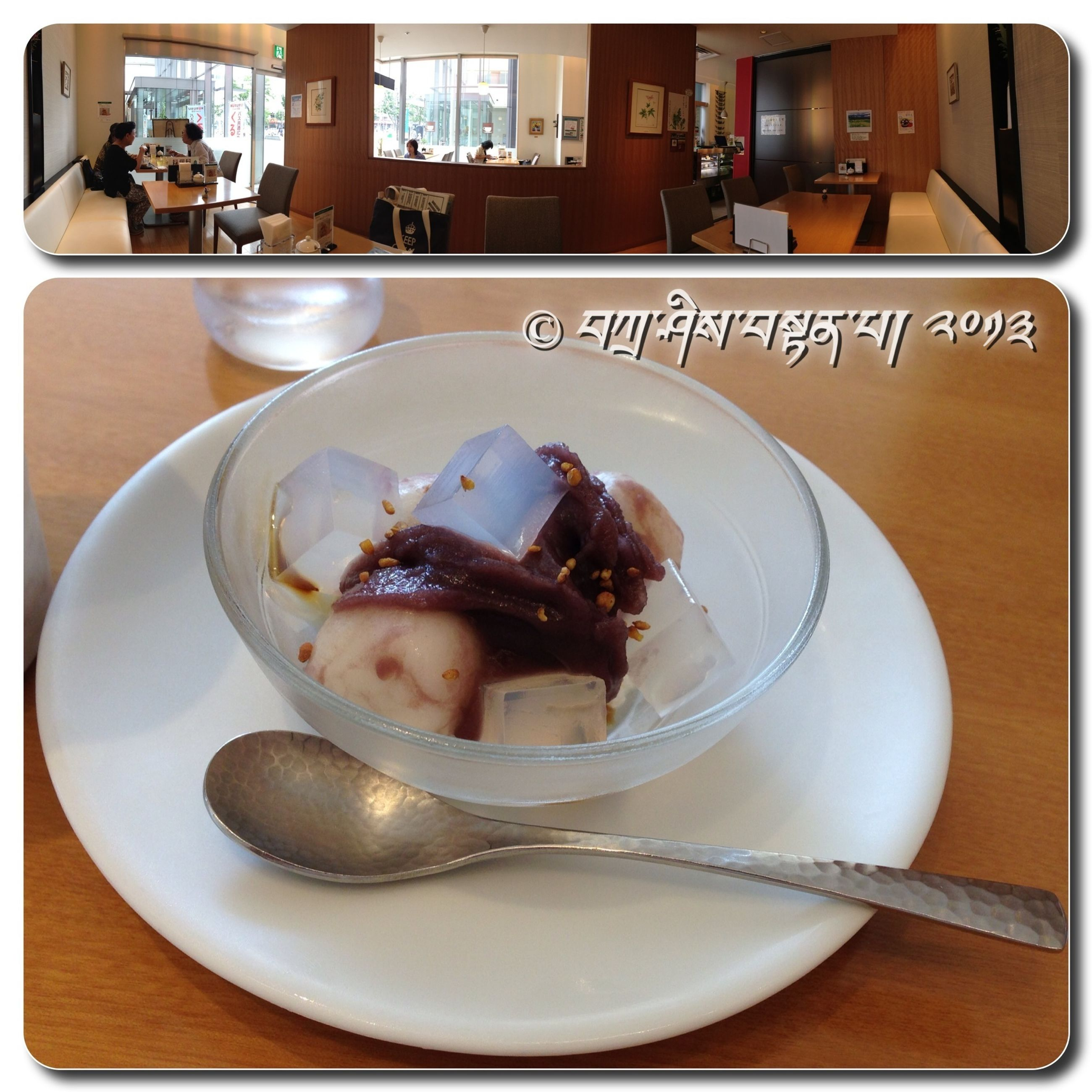 indoors, food and drink, table, plate, drink, still life, food, sweet food, coffee cup, refreshment, restaurant, freshness, dessert, ready-to-eat, close-up, indulgence, high angle view, communication, spoon, unhealthy eating