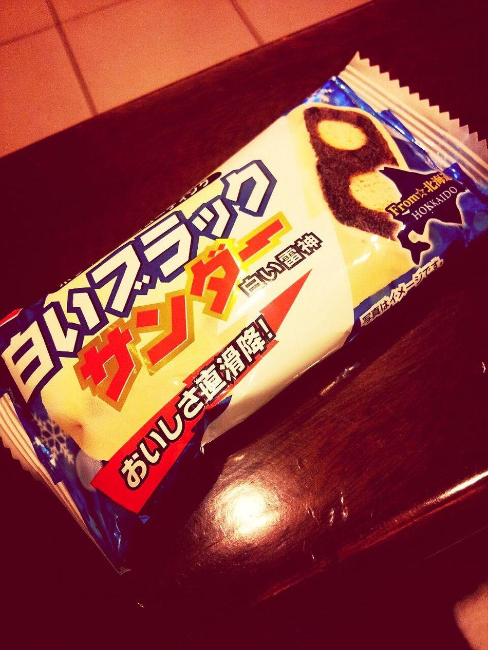 I have yaaap (*゚∀゚*) Japan Food Chocolate Eating Food