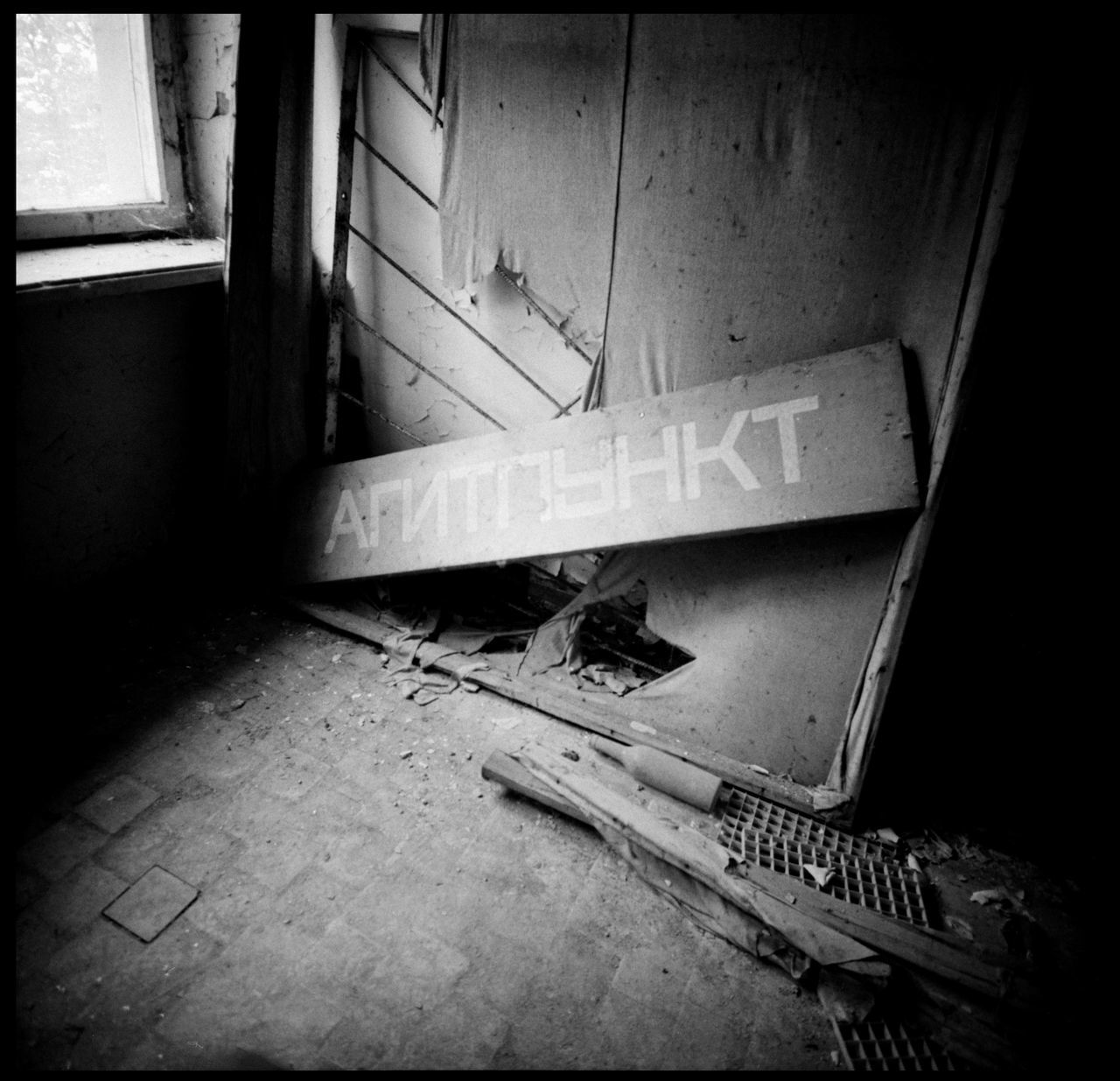 The pedeatric department of the abandonded hospital in Pripyat Abandonded Abandonded Baby Cradly Abandonded Building Abandonded Hospital Analogue Photography Baby Cradle Black And White Photography Chernobyl Chernobyl Catastrophy Chernobyl Exclusion Zone Clinic Cyrilic Death Eerie Clinic Indoors  No People Nuclear Blast Pediatrics Pot Pripyat Pripyat Hospital Scary Hospital Soviet Union Spooky Hospital White Wash The Photojournalist - 2017 EyeEm Awards