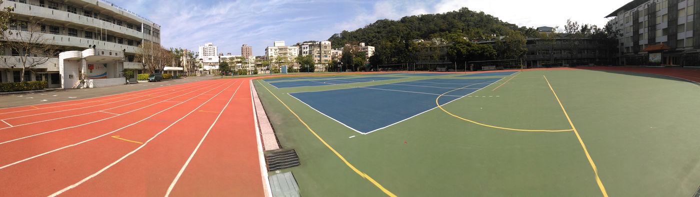 Study Hot Day Sunshine Walk Alone Playground MySchool