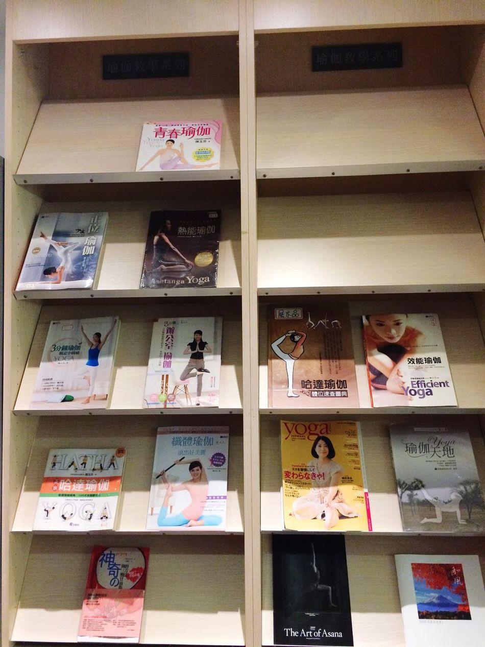 Yoga Training Yoga Books Yoga Lover Yoga Girl Yoga For Life