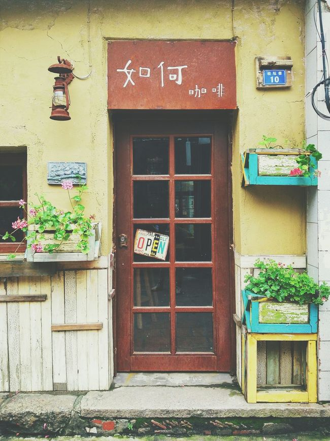 Culture City Of East Asia Coffee