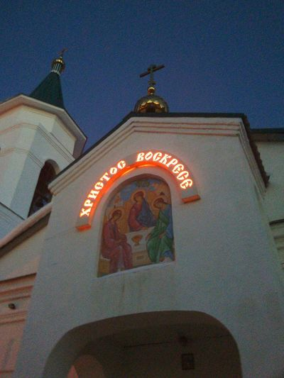 Built Structure Travel Destinations облака Architecture Place Of Worship No People Clock Face Low Angle View NOthIng People First Eyeem Photo природабелоруси небо облака грусть Day One Person цветок  цветок  Beautiful Flower Religion Nice Day цветок  Природа Outdoors