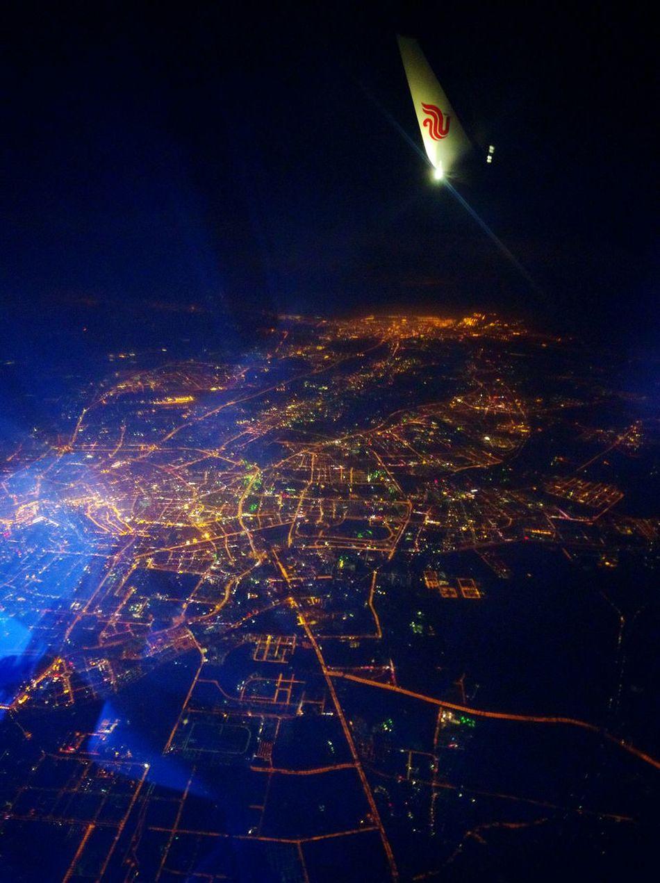 Beijing Aerial Shot Airchina Chinalights Qingming Festival