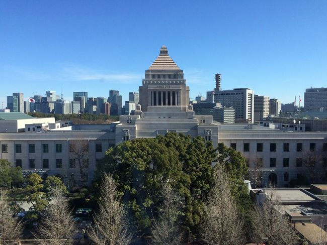 Capital Building Capital Building. Japan Tokyo Tokyo,Japan