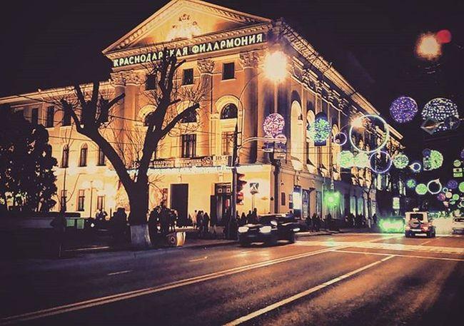 Krasnodar Вечерниипрогулки Krasnaya 🎈👻 😍😌😊 послеработы погодакайф ➕20🔥🌆 конецноября 👍👍👍