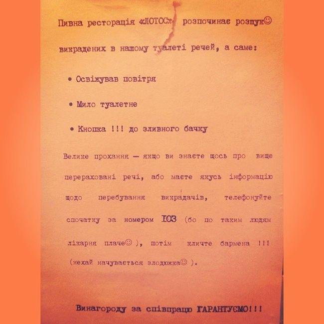 І таке буває)) ;р