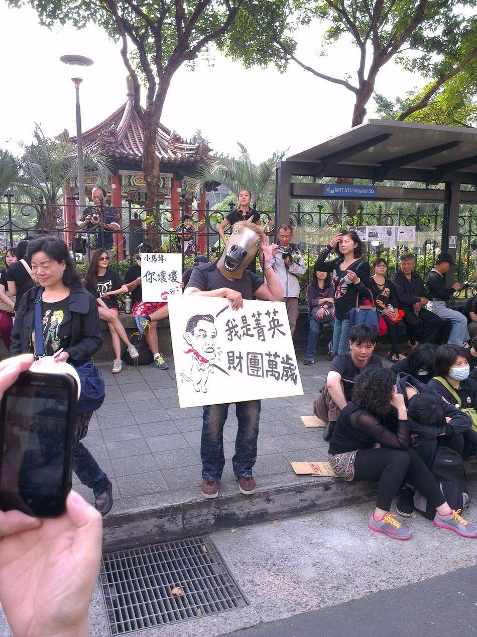 馬卡茸(聾) Democracy Taipei Taiwan